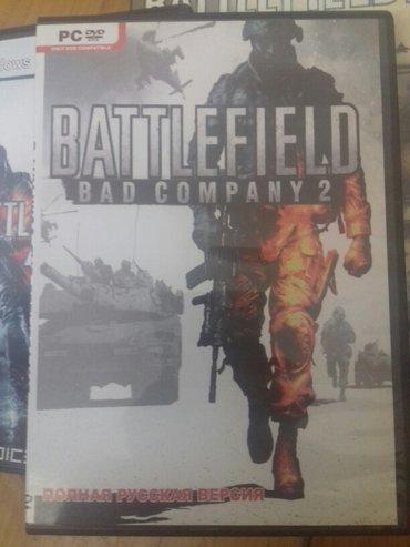Bakı şəhərində PC üçün original DVD oyun Battlefield seriası. Battlefield 2; Battlefi