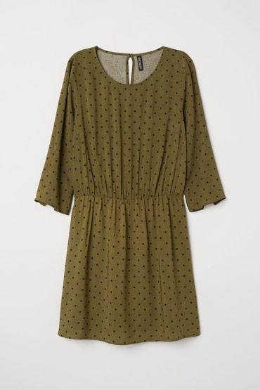 В наличии платье, размер S, цена 800 сом  в Бишкек