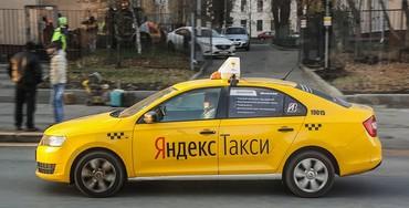 Подкл. к ЯндексТаксиКорона, свободный графикТребование: Наличие авто