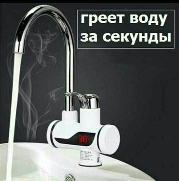 Водонагреватель в Бишкек