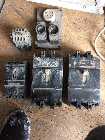 купить geforce gtx 660 в Кыргызстан: Автоматы АЕ 206 ~660 v 2 штуки АЕ 20 ~660v шечик типлушка