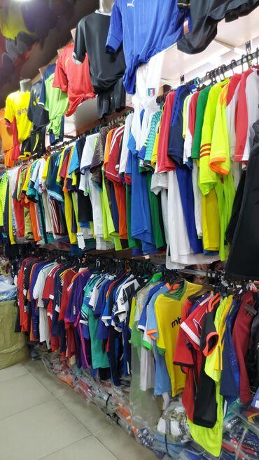 Спорт и хобби - Бишкек: Спортивная форма