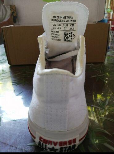 Ženska patike i atletske cipele | Kikinda: Prodajem nove starke, broj 37, nisu nosene, ne odgovara broj zato ih i