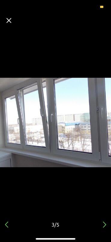 Пластиковые и алюминиевые окна двери витражи на заказ! Турецкий Немецк