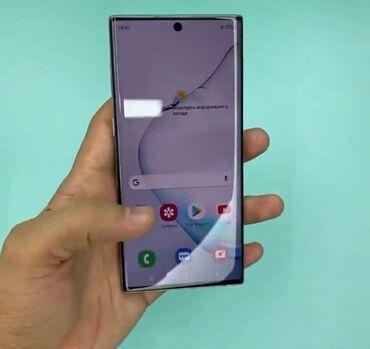 538 объявлений | ЭЛЕКТРОНИКА: Samsung Note 10 | 256 ГБ | Серебристый | Сенсорный, Отпечаток пальца, Беспроводная зарядка