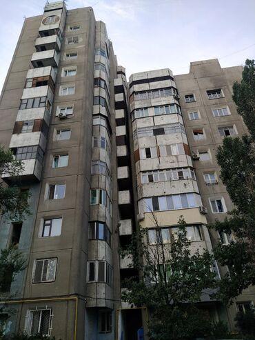 bristol speedster 5 9 at в Кыргызстан: Продается квартира: 1 комната, 32 кв. м