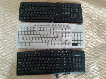 Продам клавиатуры рабочие по 150с. за одну. (г. Каракол) в Каракол
