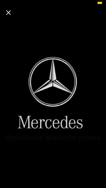 w124 бишкек in Кыргызстан | УНАА ТЕТИКТЕРИ: Mercedes-Benz W124 1995