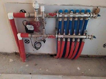 Отопление - Кыргызстан: Монтаж отопления | Гарантия | Больше 6 лет опыта