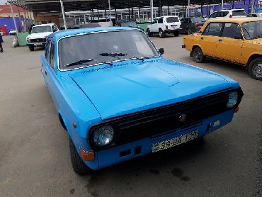 QAZ Qusarda: QAZ 24 Volga 2.4 l. 1991 | 250000 km