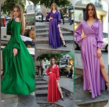 Платье .нарядное платье, вечернее в Бишкек