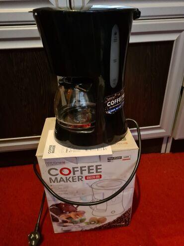 Кофемолка г Ош