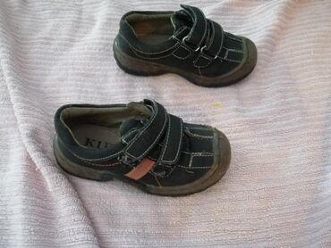 Decije cipelice vel 25 ocuvane neostecene Novi Sad
