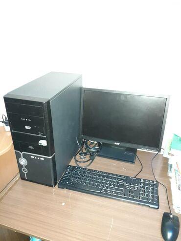 🔥🔥🔥 Срочно 2х ядерный комп процессор: dual core e5300опер.Память