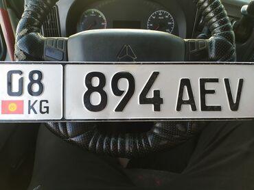 гос номер бишкек в Кыргызстан: Найден гос номер звоните просто так