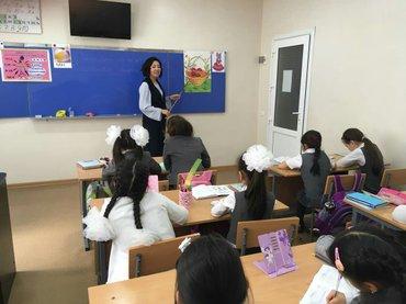 Учитель нач. кл готовит детей  в 1 класс в Бишкек