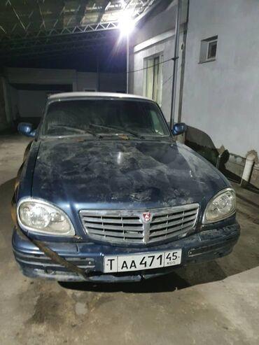 волга генератор в Кыргызстан: ГАЗ 31105 Volga 2.4 л. 2004