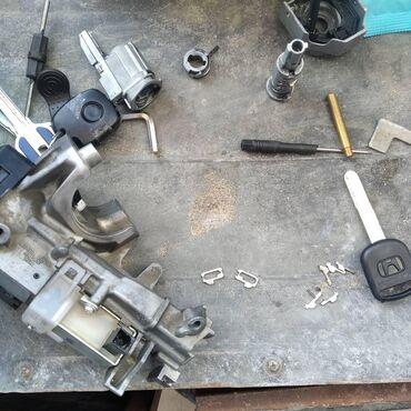 жаз в Кыргызстан: Хонда замок зажигания ремонт Хонда замок зажигания ремонт.фит аккорд
