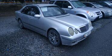 купить бус в рассрочку в Кыргызстан: Mercedes-Benz 270 2.7 л. 1999