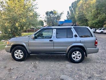Nissan Pathfinder 3.5 л. 2001