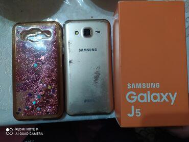 Samsung galaxy j7 2016 цена - Кыргызстан: Б/у Samsung Galaxy J5 2016 8 ГБ Золотой
