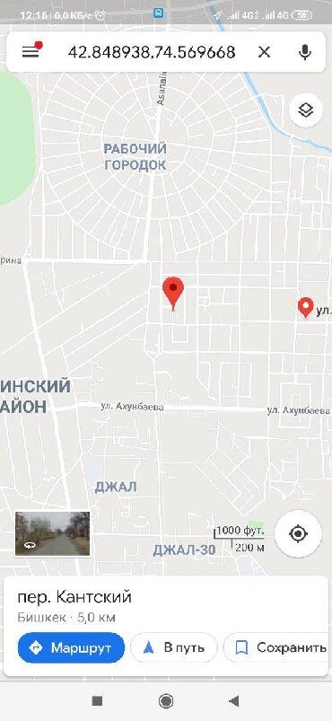 сары озон городок бишкек в Кыргызстан: Сдается квартира в частном секторе. Район ул.Айни-Псковская