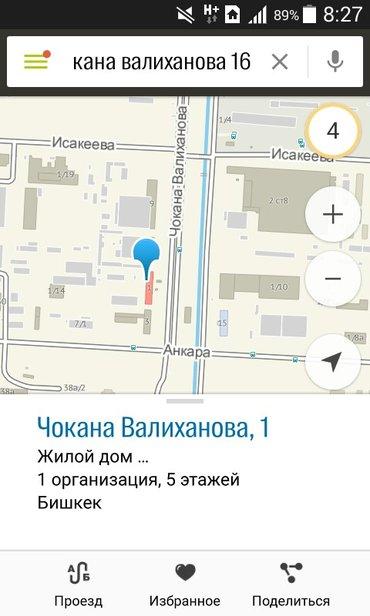 сдаю квартиру гост типа , 20, 7кв. м  одна комната 14. 1 вторая  6. 6  в Бишкек