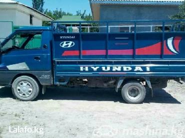вывоз мусора. в Бишкек
