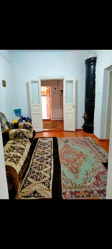 Недвижимость - Новопавловка: 45 кв. м, С мебелью