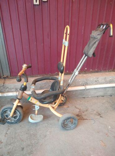 Детский велосипед, трёх колёсный