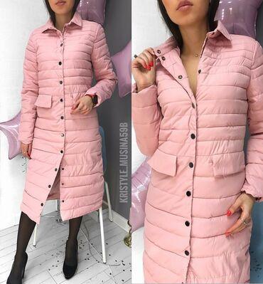 Стёганая куртка Размер: 42/44  Цвет: Пудра  Гуанчжоу ОБМЕНА НЕТ!!!