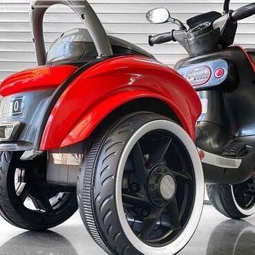 Детский 3-х колесный мотоцикл 2020 в наличии все цвета заказ по