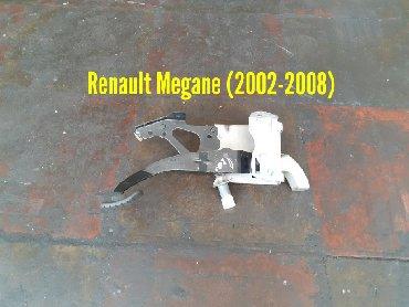 оригинальные запчасти renault - Azərbaycan: Renault Megane Tormoz Pedalı