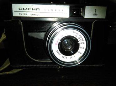Stari aparat za slikanje,Smena-Symbol - Zajecar