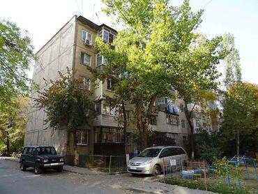 купить часы в бишкеке in Кыргызстан | АВТОЗАПЧАСТИ: 104 серия, 3 комнаты, 58 кв. м С мебелью, Кондиционер, Не сдавалась квартирантам