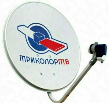 Установка настройка спутникових в Душанбе