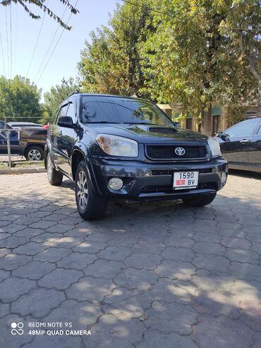 Автомобили в Бишкек: Toyota RAV4 2.4 л. 2005 | 160000 км