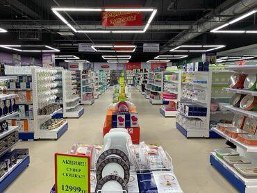 Торговую площадь - Кыргызстан: Стеллажи для магазина, Торговое оборудование.Металлические стеллажи