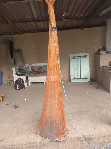 Кастинговая сетка для рыбалки новая