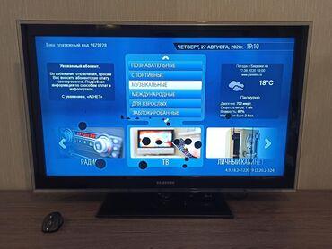 Телевизор Samsung D40