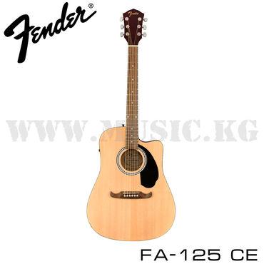 гитары бишкек in Кыргызстан | ГИТАРЫ: Электроакустика Fender FA-125CE Dread NaturalFENDER FA-125CE