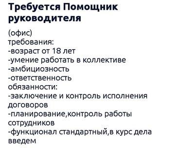 Срочно в Бишкек