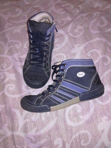 Dečije Cipele i Čizme - Raska: Kozne cipele za decu vel 34