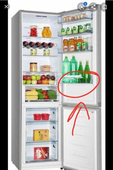 Куплю боковой ящик от холодильника