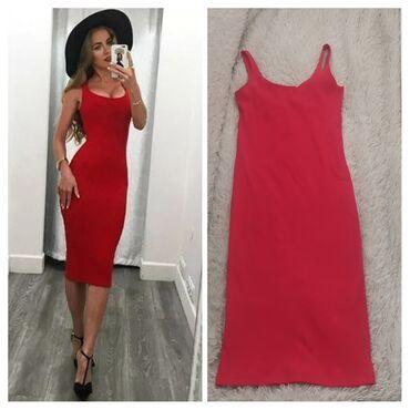 Платье новое, трикотаж, очень мягкий, как на фото