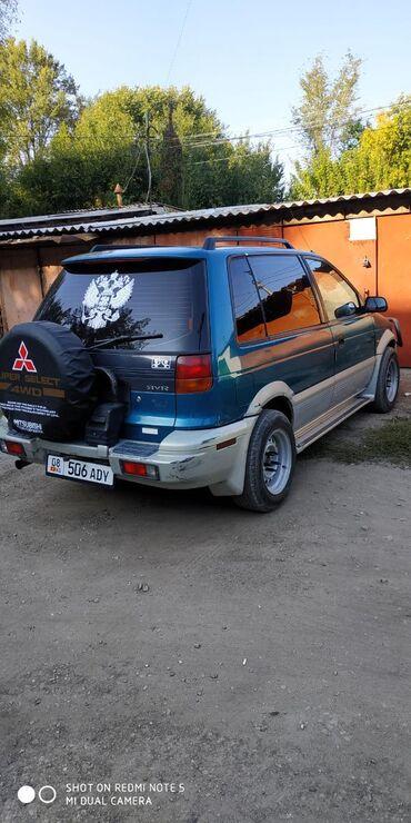 Автомобили - Шопоков: Mitsubishi RVR 2 л. 1995   210000 км