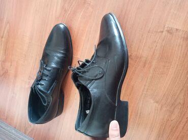 Мужские туфли новые почти 1 раз надели на свадьбу Турция кожа Размер
