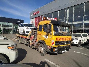 Транспортные услуги в Кыргызстан: Эвакуатор эвакуатор эвакуатор эвакуатор с краном 5 тонн.Эвакуация