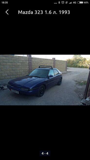 Mazda - Кыргызстан: Mazda 323 1.6 л. 1993