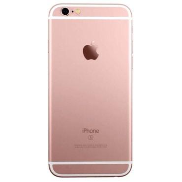 Срочно, срочно, срочно!!!!  продаю I Phone 6s в Лебединовка